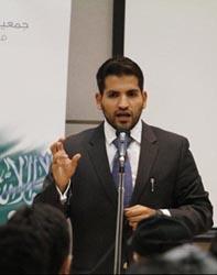 Mohammed's Photo