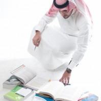 الفوائد المترتبة من التعلم عن بعد